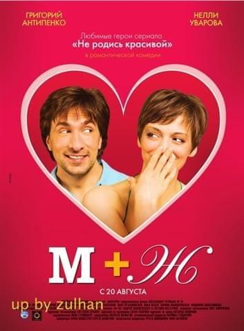 M+K 2009 PL DVBRip XviD