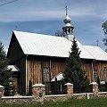 kościół parafialny p.w. św. św. Szymona i Tadeusza z 1731 #StaraRawa #KościółDrewniany #zabytek