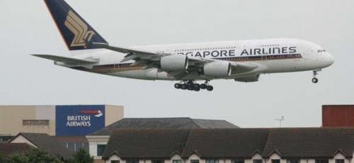 #samolot #kamera